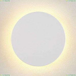 CLT 200W180 WH Настенный светильник Crystal Lux (Кристал Люкс), CLT 200