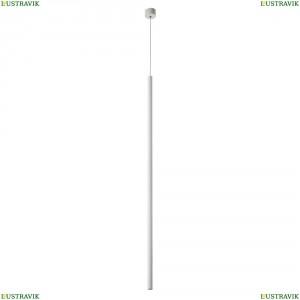 CLT 036C1100 WH Подвесной светодиодный светильник Crystal Lux (Кристал Люкс), CLT 036