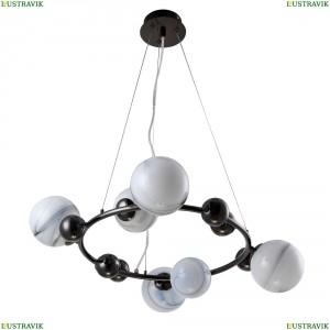 SALVADORE SP6H BLACK CHROMIUM Люстра подвесная Crystal Lux (Кристал Люкс), SALVADORE