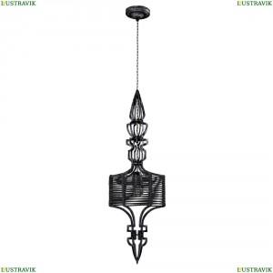 PRIMA SP1 A BLACK-SILVER/BLACK Подвесной светильник Crystal Lux (Кристал Люкс), PRIMA