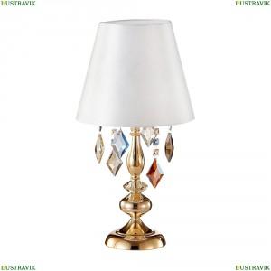 MERCEDES LG1 GOLD/COLOR Настольная лампа Crystal Lux (Кристал Люкс), MERCEDES