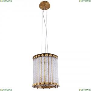 LIBRE SP3 BRONZE Подвесной светильник Crystal Lux (Кристал Люкс), LIBRE