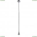 ENERO SP1 CHROME Подвесной светильник Crystal Lux (Кристал Люкс), ENERO