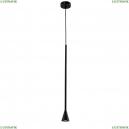 ENERO SP1 BLACK Подвесной светильник Crystal Lux (Кристал Люкс), ENERO