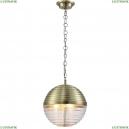 ALBERTO SP3 BRONZE/TRANSPARENTE Подвесной светильник Crystal Lux (Кристал Люкс), ANDRES