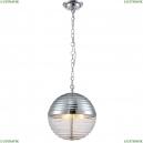 ALBERTO SP3 CHROME/TRANSPARENTE Подвесной светильник Crystal Lux (Кристал Люкс), ANDRES