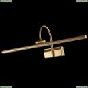 CLT 123W600 GO Подсветка для картин Crystal Lux (Кристал Люкс), CLT 123