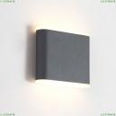 CLT 024W113 DG Уличный настенный светильник Crystal Lux (Кристал Люкс), CLT 024