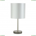 SERGIO LG1 NICKEL Настольная лампа Crystal Lux (Кристал Люкс), SERGIO