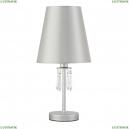 RENATA LG1 SILVER Настольная лампа Crystal Lux (Кристал Люкс), RENATA