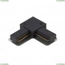 CLT 0.211 07 BL Соединитель L-образный для однофазного шинопровода CLT 0.211 Crystal Lux (Кристал Люкс), CLT 0.211