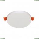 CLT 500C120 WH Встраиваемый светильник Crystal Lux (Кристал Люкс), CLT 500