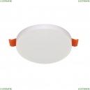 CLT 500C100 WH Встраиваемый светильник Crystal Lux (Кристал Люкс), CLT 500