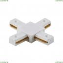 CLT 0.211 04 WH Соединитель X-образный для однофазного шинопровода CLT 0.211 Crystal Lux (Кристал Люкс), CLT 0.211