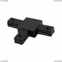CLT 0.211 03 BL Соединитель Т-образный для однофазного шинопровода CLT 0.211 Crystal Lux (Кристал Люкс), CLT 0.211