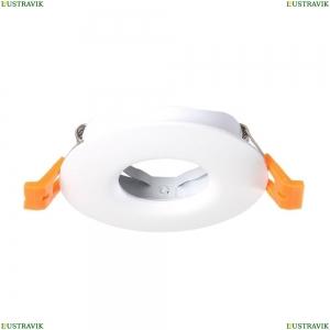 CLT 032C1 WH Встраиваемый светильник Crystal Lux (Кристал Люкс), Clt 032