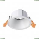 CLT 006C1 WH Встраиваемый светильник Crystal Lux (Кристал Люкс), Clt 006