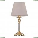 CAMILA LG1 GOLD Настольная лампа Crystal Lux (Кристал Люкс), Camila