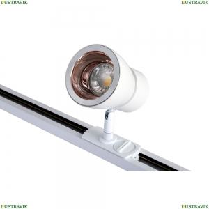 CLT 0.31 009 WH-GO Однофазный светильник для трека Crystal Lux (Кристал Люкс), CLT 0.31 009