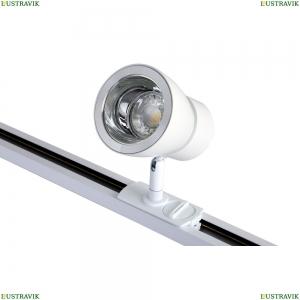 CLT 0.31 009 WH-CH Однофазный светильник для трека Crystal Lux (Кристал Люкс), CLT 0.31 009