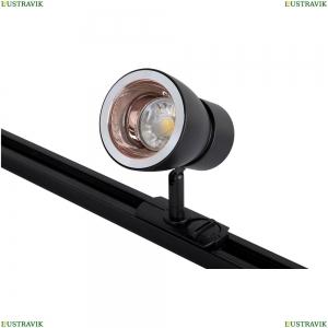 CLT 0.31 009 BL-GO Однофазный светильник для трека Crystal Lux (Кристал Люкс), CLT 0.31 009