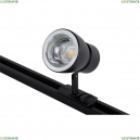 CLT 0.31 009 BL-CH Однофазный светильник для трека Crystal Lux (Кристал Люкс), CLT 0.31 009