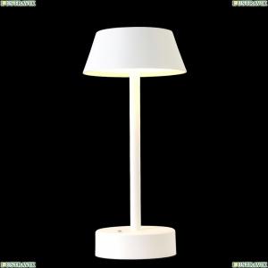 SANTA LG1 WHITE Настольная светодиодная лампа Santa Crystal Lux (Кристал Люкс), SANTA