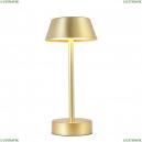 SANTA LG1 GOLD Настольная светодиодная лампа Santa Crystal Lux (Кристал Люкс), SANTA