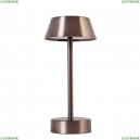 SANTA LG1 COFFEE Настольная светодиодная лампа Santa Crystal Lux (Кристал Люкс), SANTA