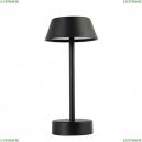 SANTA LG1 BLACK Настольная светодиодная лампа Santa Crystal Lux (Кристал Люкс), SANTA