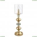 GRACIA LG1 GOLD Настольная лампа Gracia Crystal Lux (Кристал Люкс), GRACIA