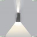 CLT 225W DG Настенный светодиодный светильник Crystal Lux (Кристал Люкс), CLT 225