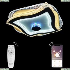 LED LAMPS 81067 Потолочный светильник с RGB подсветкой, управление с пульта ду, со смартфона или планшета Natali Kovaltseva