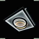 81017/5C Потолочная люстра с пультом д/у Natali Kovaltseva (Ковальцева), 81017