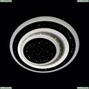81015/6C Потолочная люстра с пультом д/у Natali Kovaltseva (Ковальцева), 81015