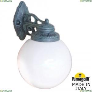 G25.131.000.VYE27DN Светильник уличный настенный Fumagalli (Фумагали), BISSO/G250