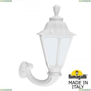E26.132.000.WYF1R Светильник уличный настенный Fumagalli (Фумагали), OFIR/RUT