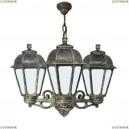 K22.120.S30.BYF1R Уличный подвесной светильник Fumagalli (Фумагали), Sichem/Saba 3L
