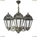 K22.120.S30.BXF1R Уличный подвесной светильник Fumagalli (Фумагали), Sichem/Saba 3L