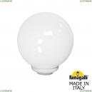 G25.B25.000.WYE27 Светильник уличный (верхняя часть) Fumagalli (Фумагали), Globe 250 Classic