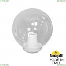 G25.B25.000.WXE27 Светильник уличный (верхняя часть) Fumagalli (Фумагали), Globe 250 Classic