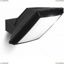 4P2.702.000.AYD4L Уличный настенный светодиодный светильник Fumagalli (Фумагали), Giova/Guizeppe
