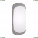 2A1.000.000.LYF1R Уличный настенный светильник Fumagalli (Фумагали), Francy-Оp
