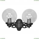 G25.141.000.AXE27 Уличный настенный светильник Fumagalli (Фумагали), Porpora/G250