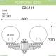 G25.141.000.WXE27 Уличный настенный светильник Fumagalli (Фумагали), Porpora/G250