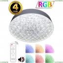 LED LAMPS 81070 Светодиодный светильник с функционалом ''умный дом'', пульт д/у, RGB Natali Kovaltseva, LED LAMPS RGB