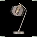 75143/1T CHAMPAGNE Настольная лампа Natali Kovaltseva, 75143
