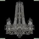 11.11.10.165.h-62.Cr.Sp Люстра хрустальная Bohemia Art Classic (Арт Классик), 11.11