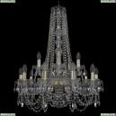 11.11.10+5.240.h-80.Gd.Sp Люстра хрустальная Bohemia Art Classic (Арт Классик), 11.11