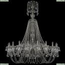 11.11.20.460.XL-156.Br.Sp Люстра хрустальная Bohemia Art Classic (Арт Классик), 11.11